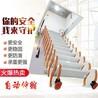 阁楼楼梯厂家