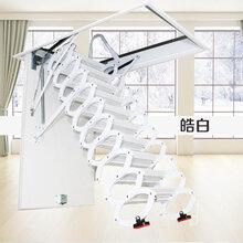 红桥区阁楼小梯子定做图片