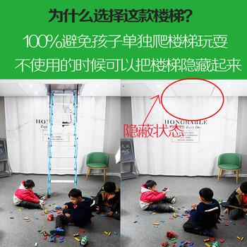 北京阁楼楼梯厂家
