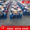 厂家供应蔬菜工业用脱水机直径500大型不锈钢30公斤离心脱水机