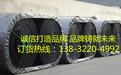 供應保定華月橡膠輸送帶B1000分層輸送帶生產廠家