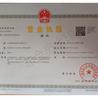 上海金山区仪器计量校准