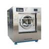 河北洗衣厂设备选择哪家更好-上海百强行业前十全国联保