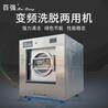 西藏用户购买工业洗衣机设备我推荐上海洗涤设备