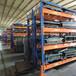 荊州模具貨架供應商倉儲模具架重型荊州貨架廠定制