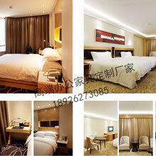 定做酒店客房家具厂家/专注酒店家具生产定制欧丽家具