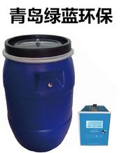 青島綠藍環保供應L-1006型惡臭采樣器圖片