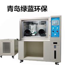 綠藍環保供應L-1060型恒溫恒濕稱重系統圖片