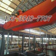 出售花架龍門吊3噸5噸8噸包廂龍門吊天車二手行車梁軌道圖片