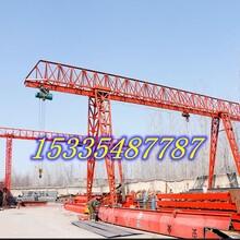 優質5T橋式天車10T20T32T雙主梁行吊二手天車跨度10米到50米圖片