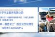 福田进口全新48座市际牌旅游大巴深圳旅游大巴租赁