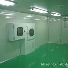 潔凈室,貨淋室,風淋室,傳遞窗,潔凈棚圖片