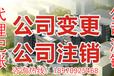 南昌注册生产公司