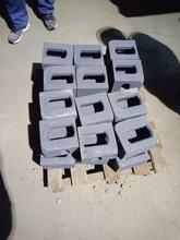 集装箱角件集装箱吊角标准集装箱箱角