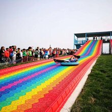 彩虹滑道厂家图片