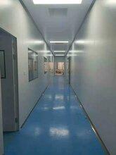山东净化板生产厂家青岛净化板生产厂家钢结构图片