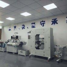 全自动丝印机厂家,全自动高速丝印机制造商,全自动丝印机价格图片