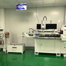 全自动高速卷对卷丝印机,全自动薄膜面板丝印机厂家图片