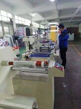 东莞网乐精密机械有限公司专业生产全自动卷对卷丝印机,全自动高速丝印机图片