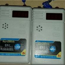 AZJ-2000(A)型便攜式甲烷檢測報警儀西安現貨供應圖片