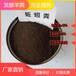 泰安發酵羊糞批發多少錢?山東寧陽蚯蚓糞和干雞糞怎么施用?