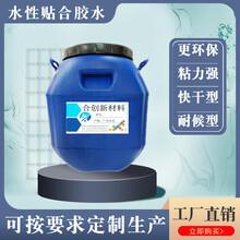 pvc貼合膠-水性環保膠水圖片
