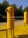 南京天人供应300-1200mm沼气水封罐防回火器沼气净化设备