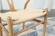 北歐架子椅