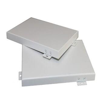 冲孔铝单板厂家直销,外墙干挂氟碳铝单板,冲孔仿木纹铝单板