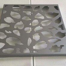 厂家木纹铝单板氟碳喷涂铝单板图片
