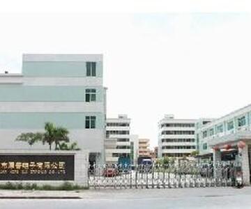 东莞市普晶电子有限公司