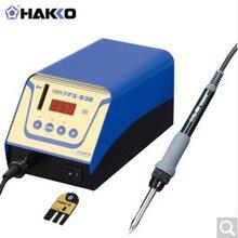 白光HAKKO838大功率焊臺圖片