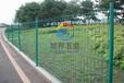 廠家雙邊絲護欄園林鐵路防護網柵欄圈地養殖隔離防護欄