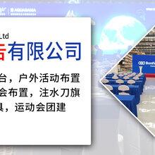 上海国产广告帐篷