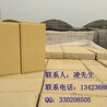 广州优质环保彩砖厂家质询