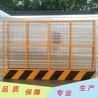 基坑防护网地铁建筑施工临边安全隔离防护网工地护栏网