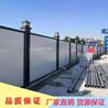 东莞松山湖楼盘工字钢围挡定做钢板围挡配件齐全