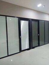 湛江市固定玻璃隔断厂家价格图片