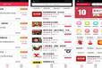 餐飲外賣app開發,點餐app開發,送餐app開發,伊品眾科技