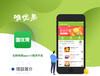 生鮮電商app開發,生鮮蔬果配送app開發,小程序開發費用