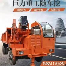 巨力重工隨車挖四不像隨車挖掘機隨車挖廠家詳細改裝教程圖片