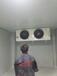 江沐制冷冷藏庫,達州凱里忠縣水果江沐制冷氣調庫設計合理