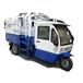 生產電動垃圾車款式齊全,環衛垃圾車