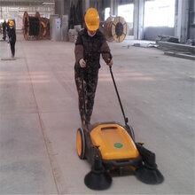 工厂工业扫地机手推式无动力手动车间用清洁仓库道路粉尘清扫车图片