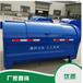 青海省移動式掛臂車載垃圾箱大型環衛分類收集車廠家