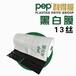 防曬膜遮陽膜遮陽膜大棚膜塑料薄膜