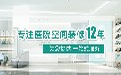 益昌裝飾丨核定一級資質丨專業承包南昌醫院裝修丨醫療空間裝修