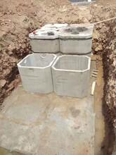 山西省水泥化粪池服务图片