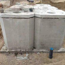 乌鲁木齐方形水泥检查井价格图片