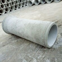 吕梁水泥排水管厂家图片